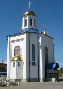 Константино-Елененский монастырь