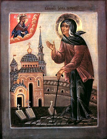 Икона: Ксения Блаженная